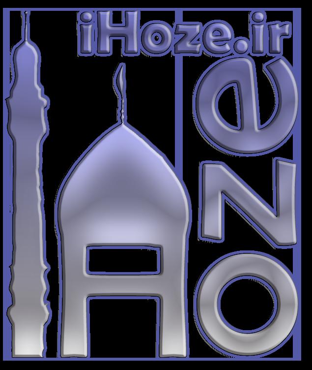 iHoze